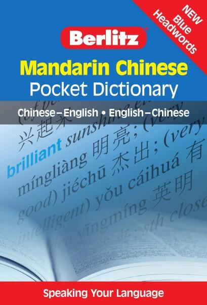 Berlitz Pocket Dictionary Mandarin Chinese