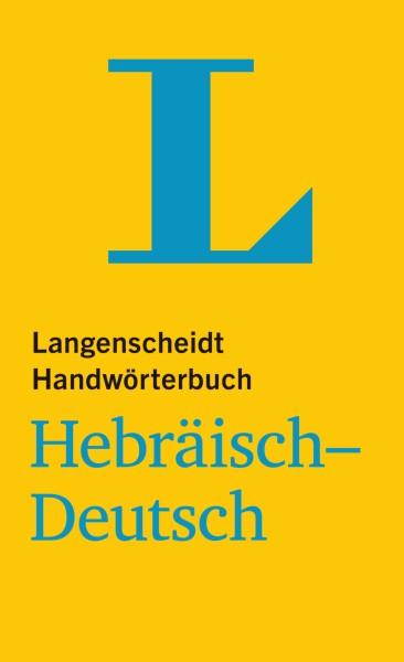 Langenscheidt Handwörterbuch Hebräisch-Deutsch