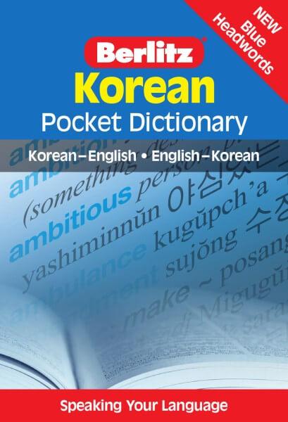 Berlitz Pocket Dictionary Korean